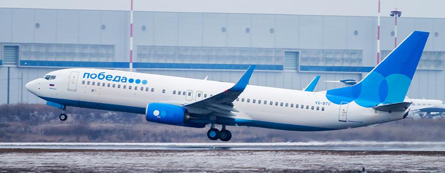 Москва жирона прямые рейсы победа